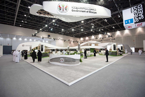 Government of Sharjah (0)